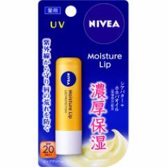 【ニベア モイスチャーリップ UV 3.9g 医薬部外品】[代引選択不可]
