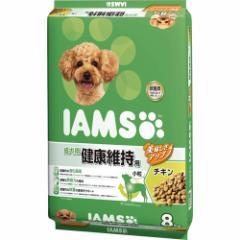 【アイムス 成犬用 チキン 小粒 8kg】※税抜5000円以上送料無料