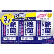 【エリエール 除菌できるアルコールタオル ウイルス除去用 詰替 210枚(70枚*3P)】[代引選択不可]