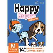 【Happy Nappy M 14枚入】※税抜5000円以上送料無料