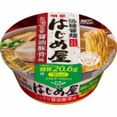 【「ケース販売」明星 低糖質麺 はじめ屋 糖質50%オフこってり 醤油豚骨味 84g×12個】※税抜5000円以上送料無料
