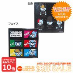 10%OFF KRUNK × BIGBANG ステッカー ミニシールビッグバン キャラクターグッズ メール便可 SALE 6/4朝10時まで