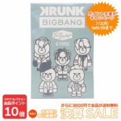 30%OFF KRUNK × BIGBANG 缶バッジ ビッグカンバッジ FXXK IT ビッグバン キャラクターグッズ メール SALE 6/4朝10時まで