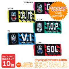 10%OFF KRUNK × BIGBANG フェイスタオル ロングタオル FXXK IT ビッグバン キャラクターグッズ メー SALE 6/4朝10時まで