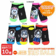 10%OFF KRUNK × BIGBANG 女性用靴下 レディースソックス FXXK IT ビッグバン キャラクターグッズ メ SALE 6/4朝10時まで