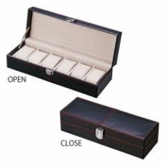 【取寄品】 アクセサリー 収納 ルージュステッチ ウォッチ ボックス 6 ウォッチ 時計 収納 ケース インテリア 雑貨