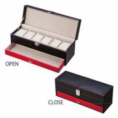 【取寄品】 【送料無料】アクセサリー 収納 ルージュステッチ ウォッチ ボックス 6 ウォッチ&ドロワ付き 時計 収納 ケース