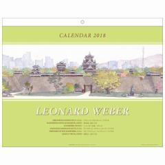 SALE 2018 年 カレンダー レオナルドウェーバー Leonard Weber スケジュール 壁掛け   アート 海外作家
