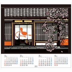 SALE 【予約】 2018 年 カレンダー 久保修 くぼおさむ 壁掛け