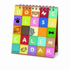 もふ屋 ボンレス犬 ボンレス猫 ハンドメイド 卓上カレンダー 2018 年 LINE  ライン スタンプ   【メール便可】 キャラクター