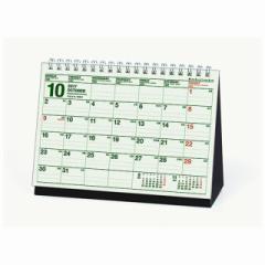 SALE 2018 カレンダー 卓上 DAY STATION Helvetica 卓上 10月始まり   シンプル 書き込み