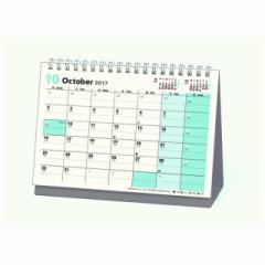 SALE 2018 年 卓上カレンダー DAY STATION Color Block 卓上 10月始まり   シンプル 書き込み