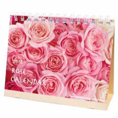 カレンダー 2018 年 ローズ ばら スケジュール  アクティブコーポレーション2018 Calendar平成 30年 暦 通販 【メール便可】