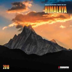 SALE 2018 年 カレンダー HIMALAYA ヒマラヤ TUSHITA  インテリア2018 Calendar平成 30年 暦 通販
