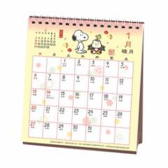 PEANUTS スヌーピー カレンダー 2019年 卓上 和風 スケジュール キャラクター平成31年 暦 予約 メール便可  cp100