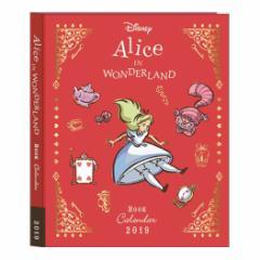 アリスインワンダーランド 卓上カレンダー 2019年 ブック型ポップアップ ディズニー キャラクター平成31年 暦 予約 メール便可  cp100