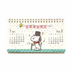 スヌーピー PEANUTS 卓上 カレンダー 2019 年 ハンドメイド ピーナッツ キャラクター平成31年 暦 予約 メール便可  cp100