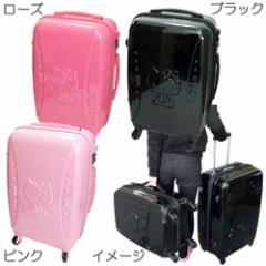 送料無料 ハローキティ リボン 20インチキャリーバッグ 1〜3泊用スーツケース サンリオキャラクター旅行鞄通販