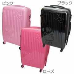 送料無料 ハローキティ ストライプ 24インチキャリーバッグ 4〜6泊用スーツケース サンリオキャラクター旅行鞄通販