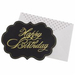 Happy Birthday 2 お誕生日おめでとう グラフィカルメッセージカード グリーティングCARD通販 メール便可