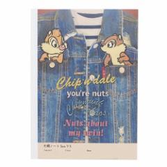 チップ&デール 方眼ノート B5クラフトグリッドノート 45459 ディズニー キャラクターグッズ通販 【メール便可】