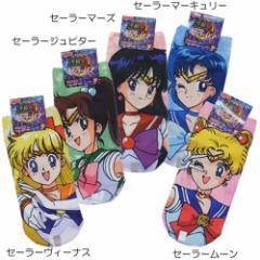 美少女戦士 セーラームーン 女性用靴下 レディースプリントソックス アニメキャラクターグッズ通販