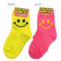 子供用靴下 キッズクルーソックス SMILE スマイル オクタニコーポレーション 13〜18cm 可愛い アメカジグッズ通販