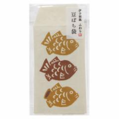 伊予和紙 ふわり ミニ封筒 豆ポチ袋 たいやき ステーショナリーグッズ通販