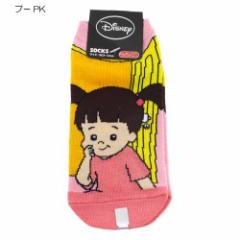 モンスターズインク 女性用靴下 レディースソックス ブー ディズニー キャラクターグッズ通販