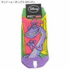 モンスターズインク 女性用靴下 レディースソックス ランドール ディズニー キャラクターグッズ通販