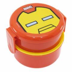 アイアンマン お弁当箱 丸型2段ランチボックス フェイス型 マーベル キャラクターグッズ