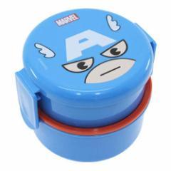 キャプテンアメリカ お弁当箱 丸型2段ランチボックス フェイス型 マーベル キャラクターグッズ通販