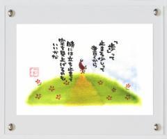取寄品 マエダタカユキ 和風アート 額付きポスタ...