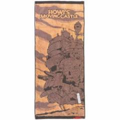 ハウルの動く城 フェイスタオル ジャガードフェイスタオル 城と夕焼けN ジブリ キャラクターグッズ通販