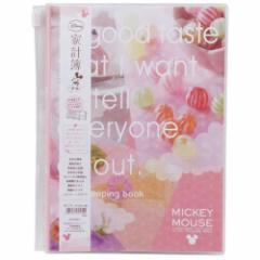 ミッキーマウス 家計簿 A8ファスナーポケット付き家計簿 フォトスイーツ 和柄 ディズニー キャラクターグッズ通販