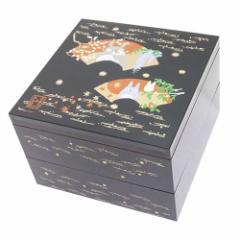 となりのトトロ お弁当箱 漆2段重箱ジブリ キャラクターグッズ