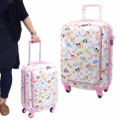 送料無料 DISNEY TSUM TSUM ツムツム スーツケース 前ポケット付き115cmジッパーキャリーバッグディズニー