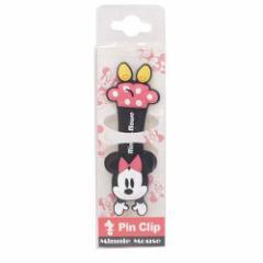ミニーマウス クリップ ラバーピンクリップディズニー キャラクターグッズ通販 メール便可