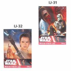 スターウォーズ ポストカード POST CARD 5枚セット フォースの覚醒 STAR WARS 映画キャラクターグッズ通販 【メール便可】