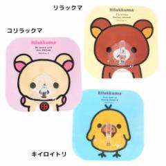 リラックマ 収納用品 シートフックサンエックス キャラクターグッズ通販 【メール便可】