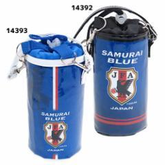 21%OFF サッカー日本代表 ペットボトルホルダー 保冷ボトルケース サムライブルー2016  キャラクターグッズ通販 SALE 3/6朝21時まで