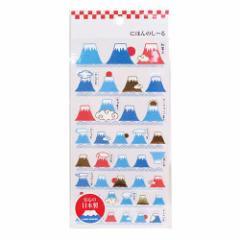 インバウンド 面白シール にほんのしーる 富士山  和紙金箔使用グッズ通販