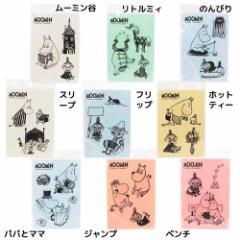 ムーミン キャラシール モノクロデコステッカー北欧 キャラクターグッズ通販 【メール便可】