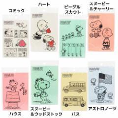 スヌーピー キャラシール モノクロデコステッカーピーナッツ キャラクターグッズ通販 【メール便可】