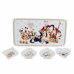 【送料無料】ふしぎの国のアリス 食器ギフトセット プチパーティーセットディズニー キャラクターグッズ通販