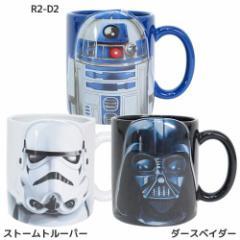 スターウォーズ マグカップ 半立体マグカップ R2-D2/ダースベーダー/ストームトルーパー STAR WARS キャラクターグッズ通販