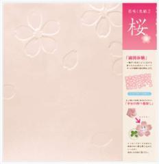 寄せ書き色紙 花咲く色紙2 桜 アルタ 思い出ギフト グッズ