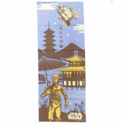 スターウォーズ ロングタオル 和てぬぐい C-3PO R2-D2 静寂閑雅 STAR WARS 映画キャラクターグッズ通販 【メール便可】