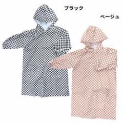 子供用 雨具 キッズ レインコート チェック  収納バッグ付きグッズ通販 【メール便可】