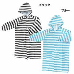 子供用 雨具 キッズ レインコート ボーダー  収納バッグ付きグッズ通販 【メール便可】